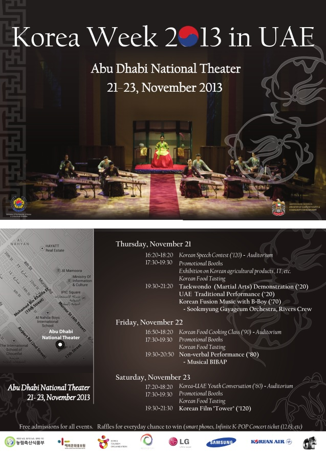 Koea Week 2013 in UAE_Invitation Card final