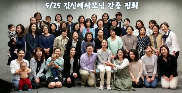 5/25 (수) 김신애사모님 간증집회