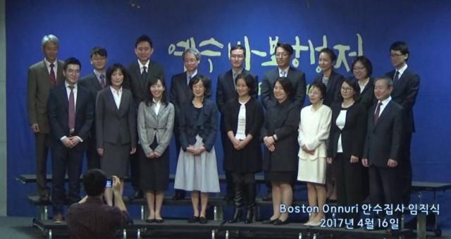 2017년 안수집사 임직
