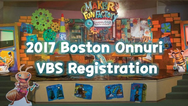 2017 VBS Registration