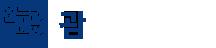 괌 온누리교회