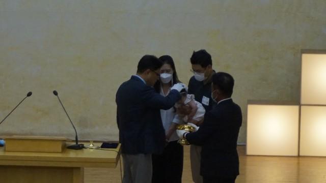 유아세례식