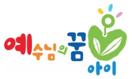 예꿈_logo