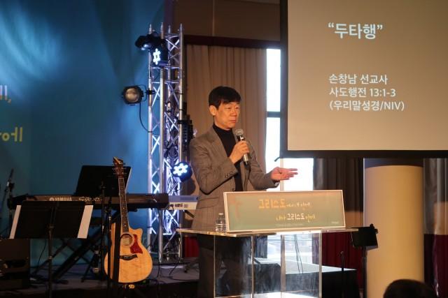 2018년 선교컨퍼런스
