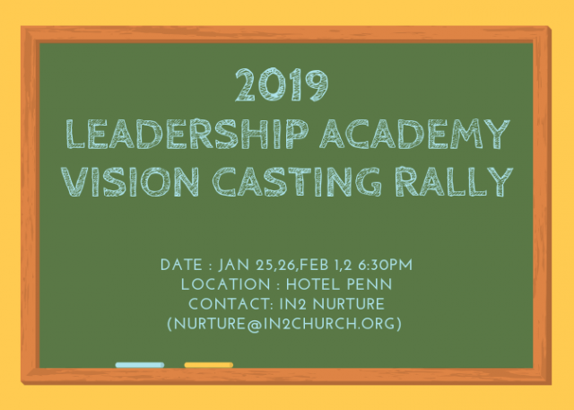 2019 Vision Casting Rally
