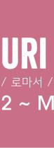 2019봄양육홈피-1-성경롬