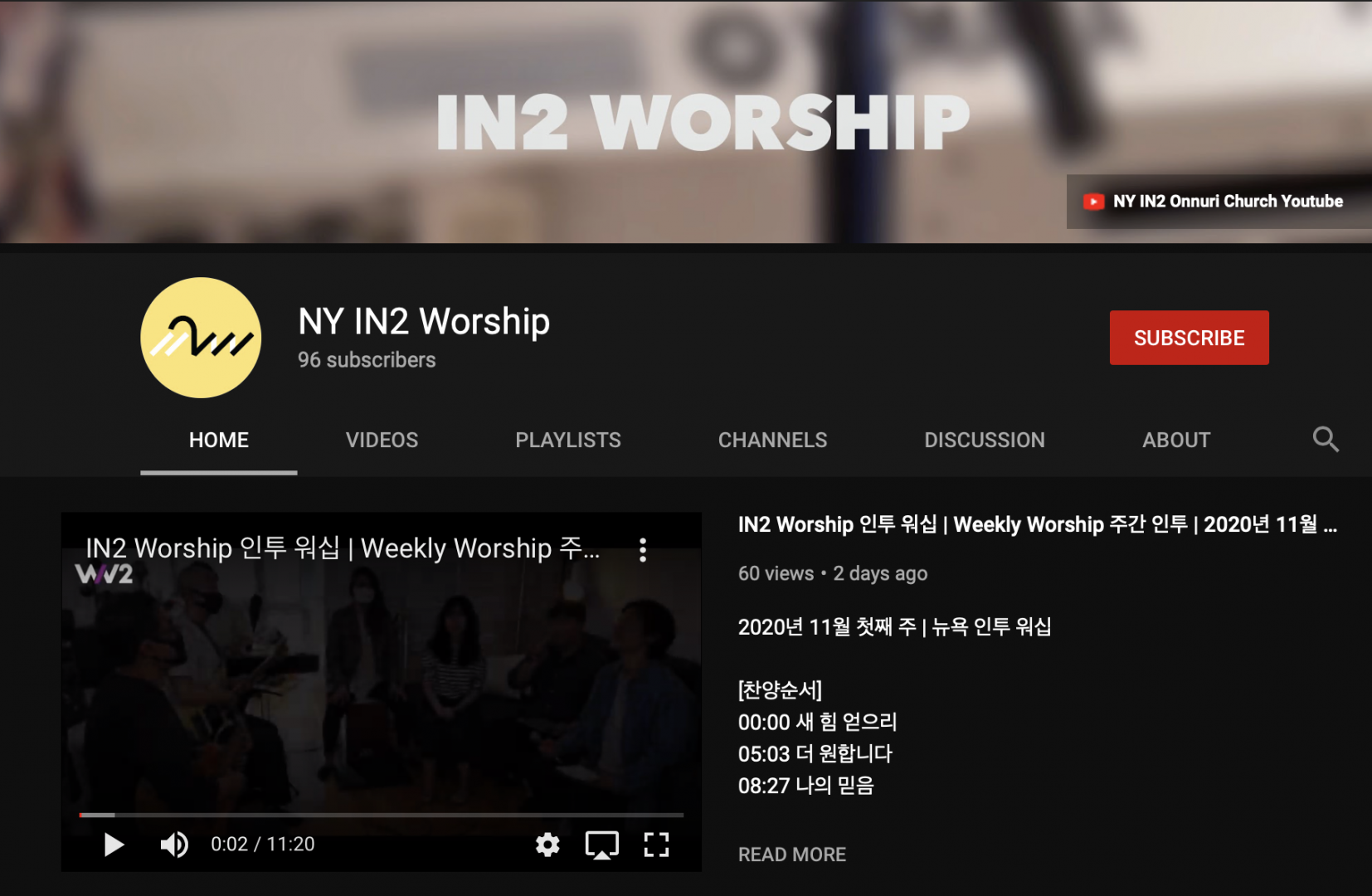 [WIN2] IN2 Worship