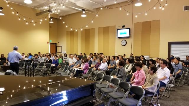 선교컨퍼런스(7/19-21)