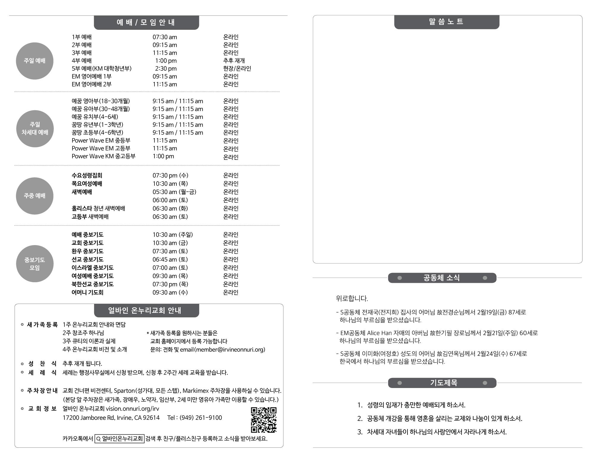 JUBO_0228b