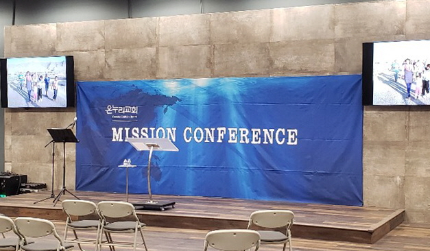 Mission Conference (04/24/21)