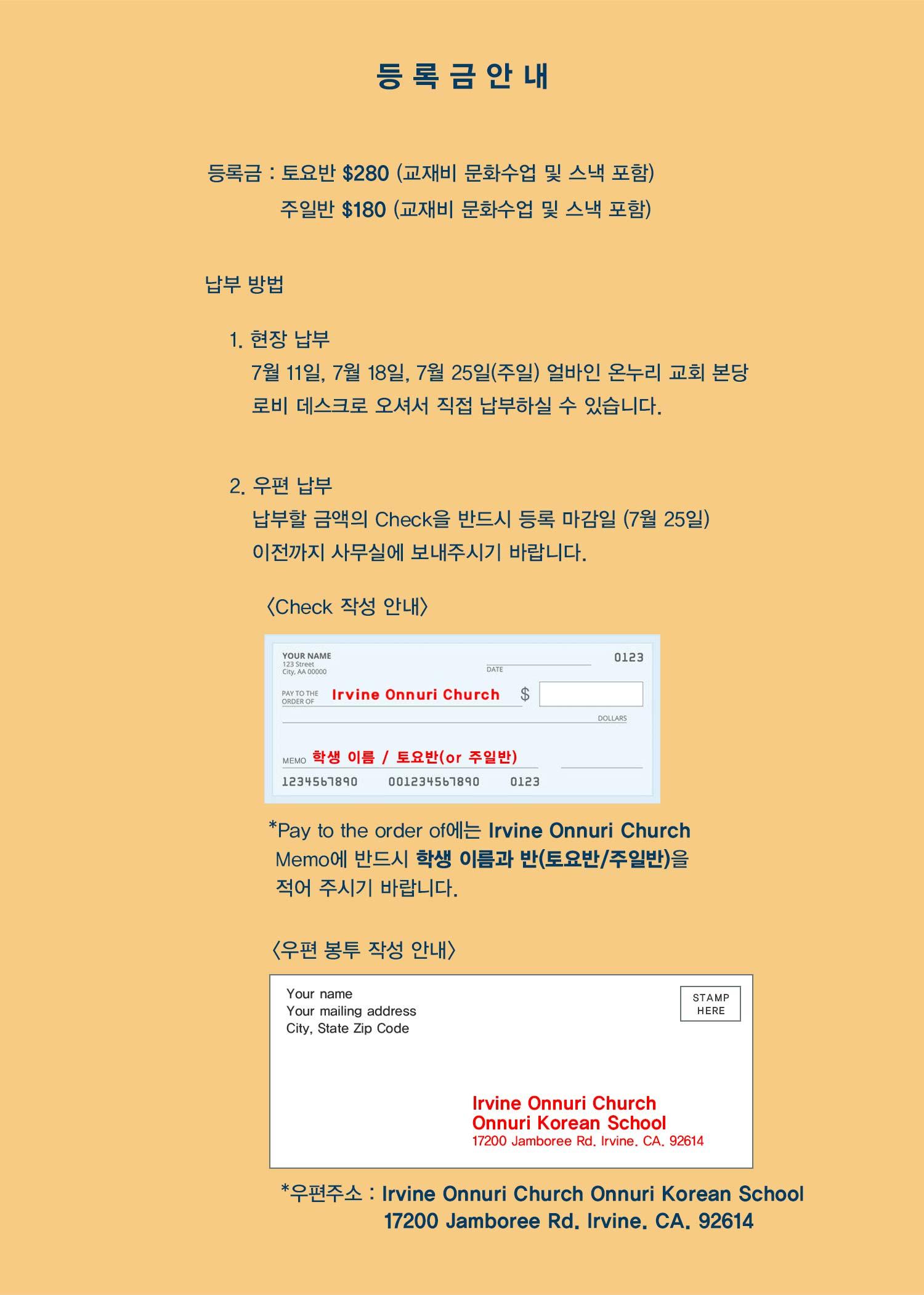Koreanschool_05