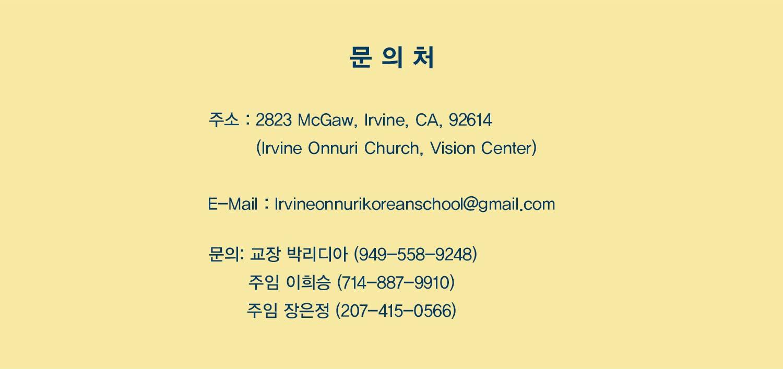 Koreanschool_06