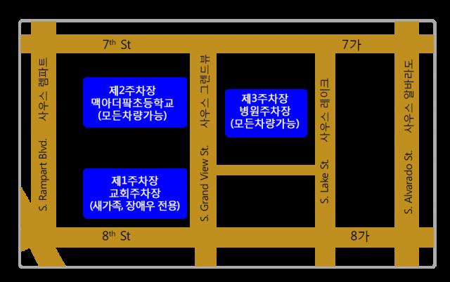 주차장안내_수정