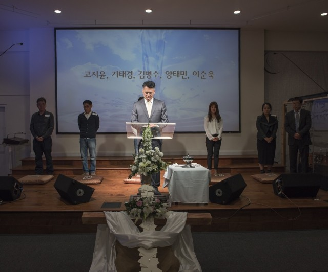 2017년 상반기 세례식