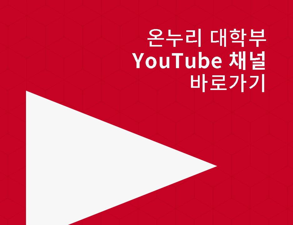 유튜브 링크
