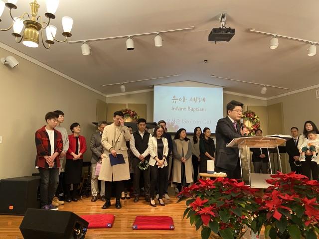 2019년 12월 세례식