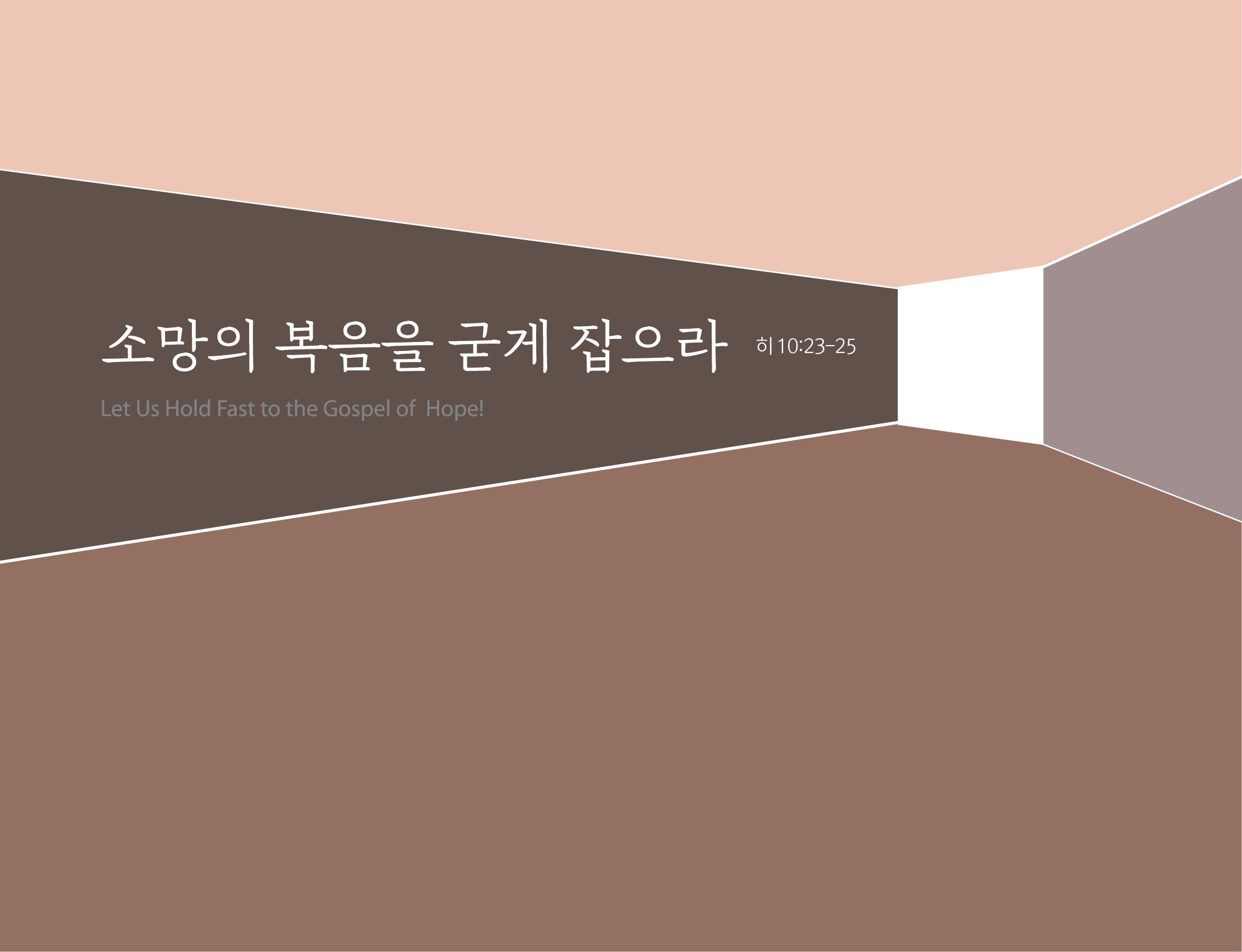 네이퍼빌시카고 300_230_수정