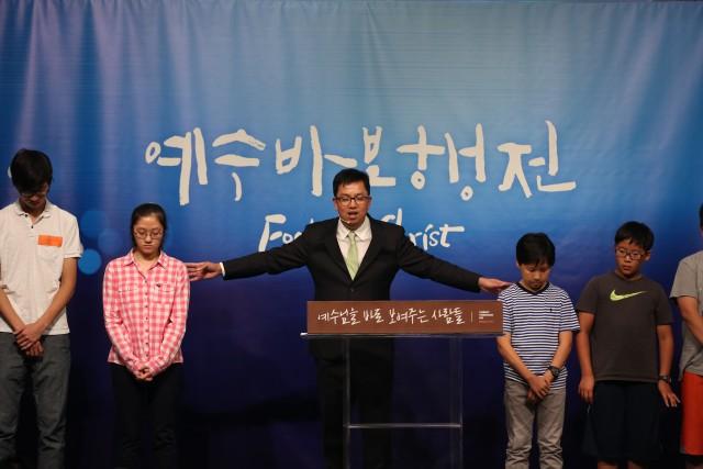 2016 차세대 졸업식 예배