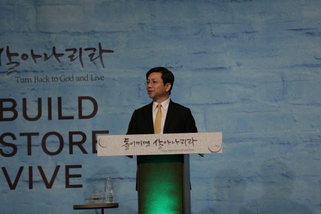 Mission Conference - 홍현민 선교사