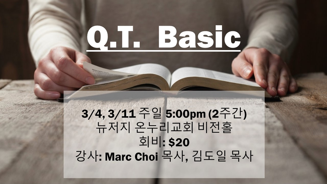 QT Basic