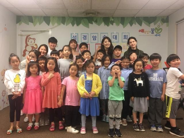 2018 한글학교