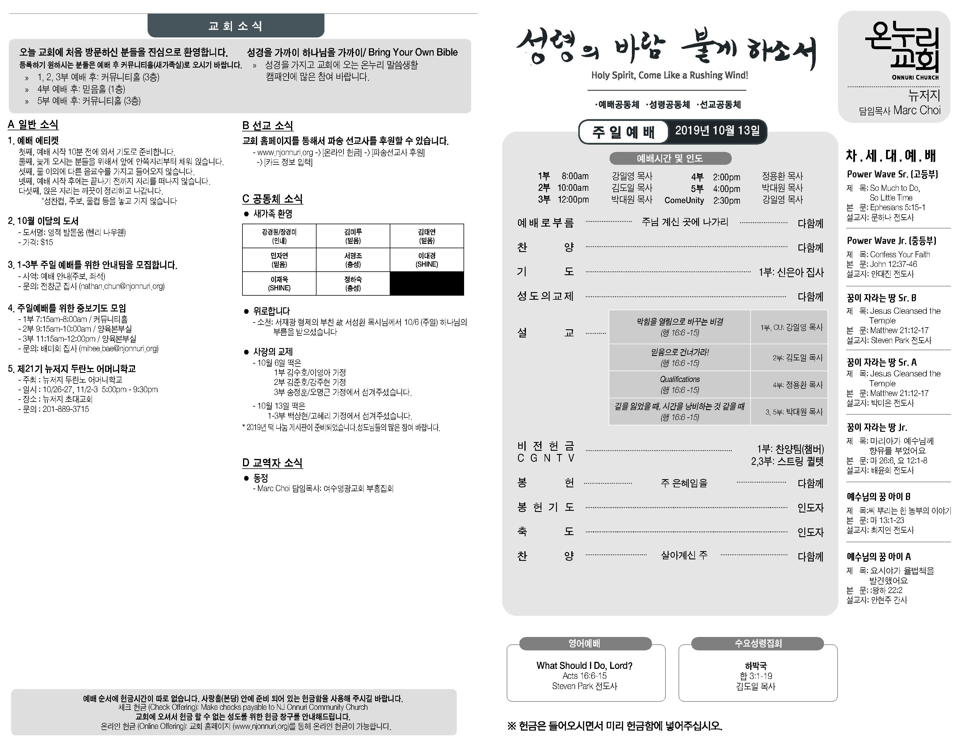1013_jubo_Page_1