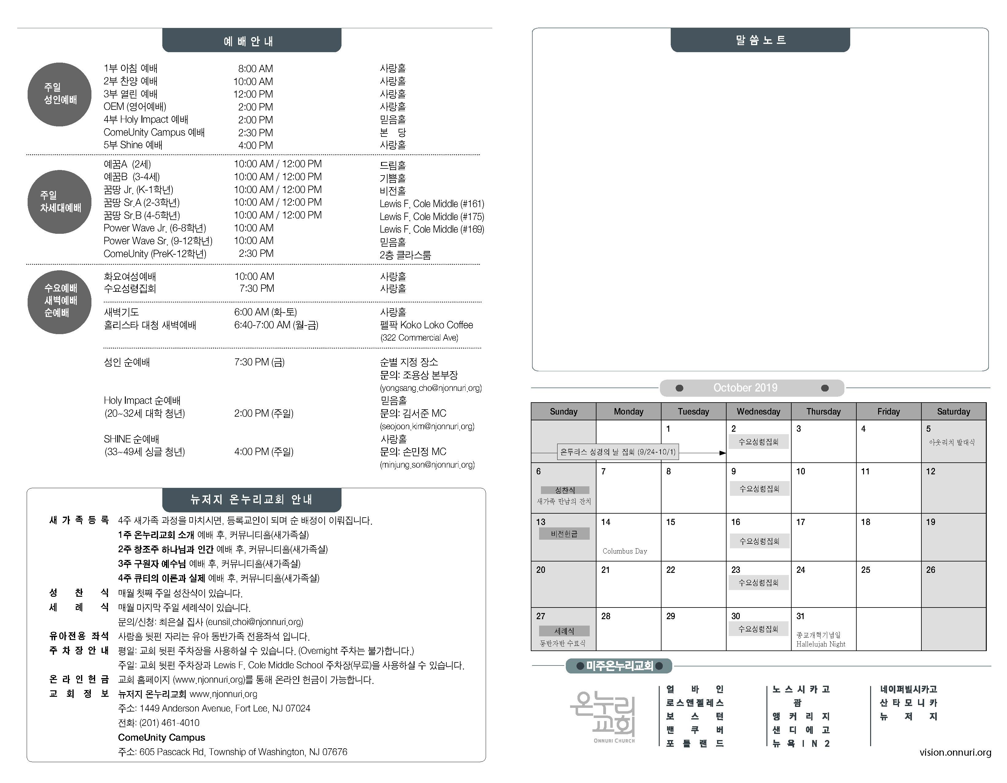1013_jubo_Page_2
