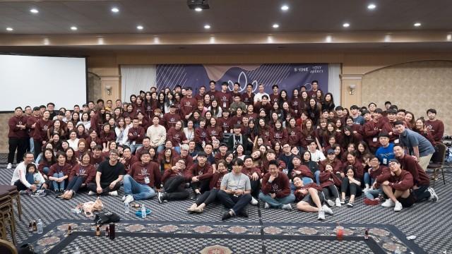 2019 Holyimpact + Shine 수련회