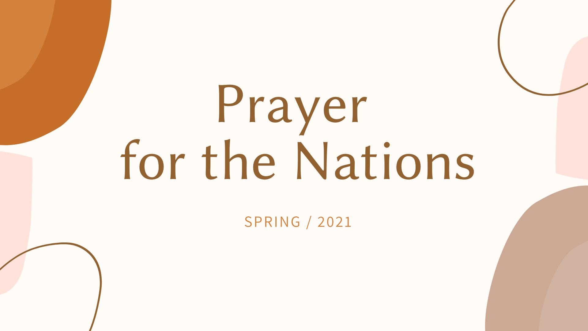 선교지를 위한 기도 2021년 봄