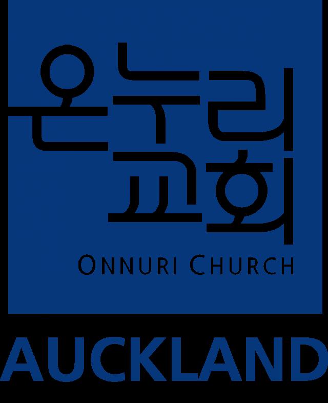 오클랜드온누리교회 로고