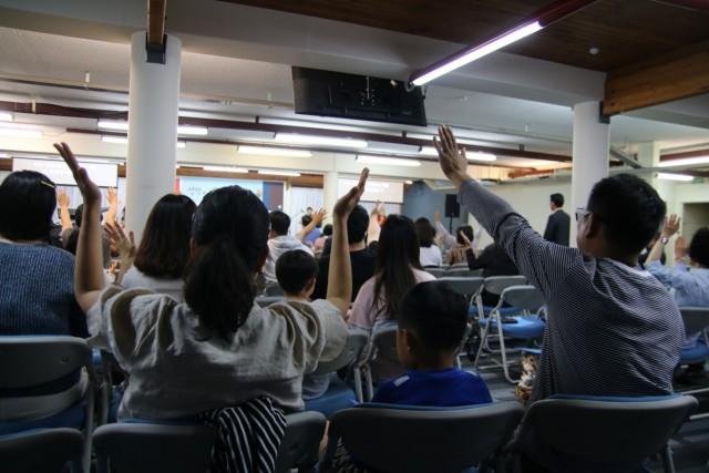 새 캠퍼스 예배당 입당 예배