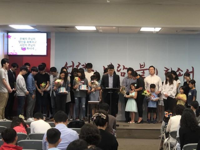 2019 졸업 축하
