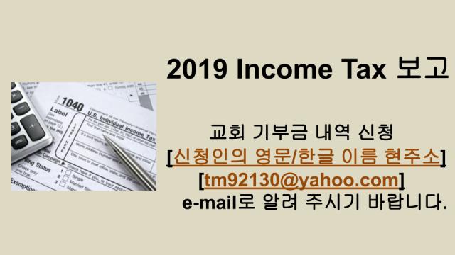 020220 _교회소식.pptx (2)