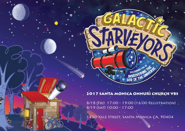 2017 Santa Monica Onnuri Church VBS(Vacation Bible Study)