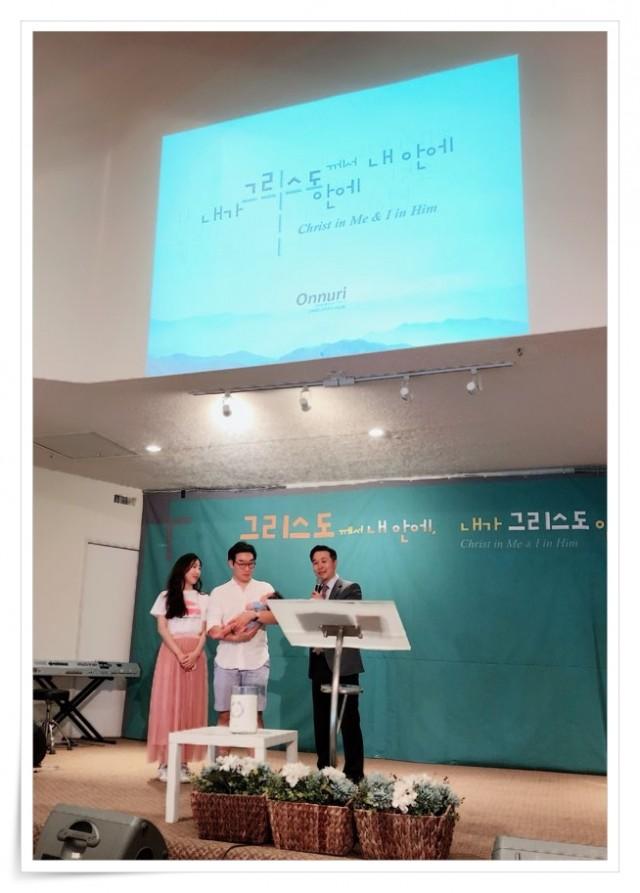 20180812 허준석(허성원 김지연 부부의 자녀) 교회 첫출석 - 축복기도