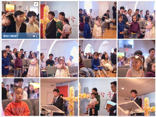 2019.05 부활주일 세례 및 입교01