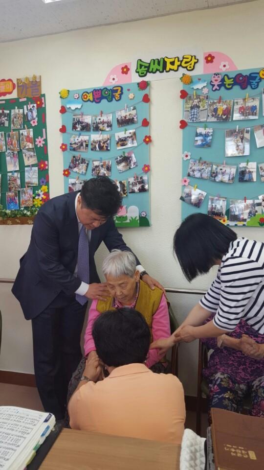5월 23일 서산노인요양원 수요예배