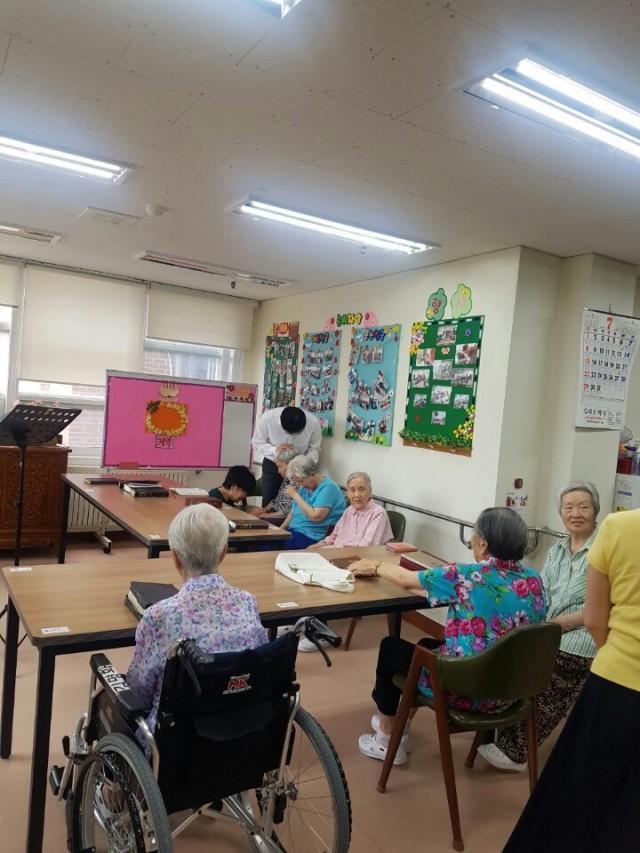 서산노인요양원예배