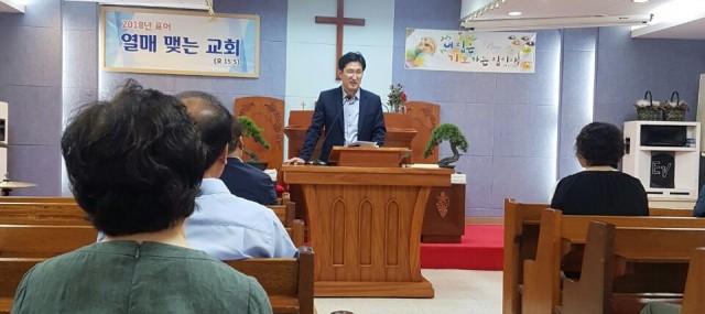 홍성교도소교회 일대일 수료식