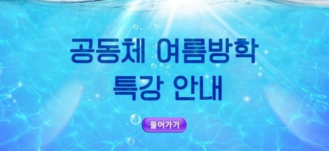 KakaoTalk_Photo_2020-07-03-17-39-06-1024x472