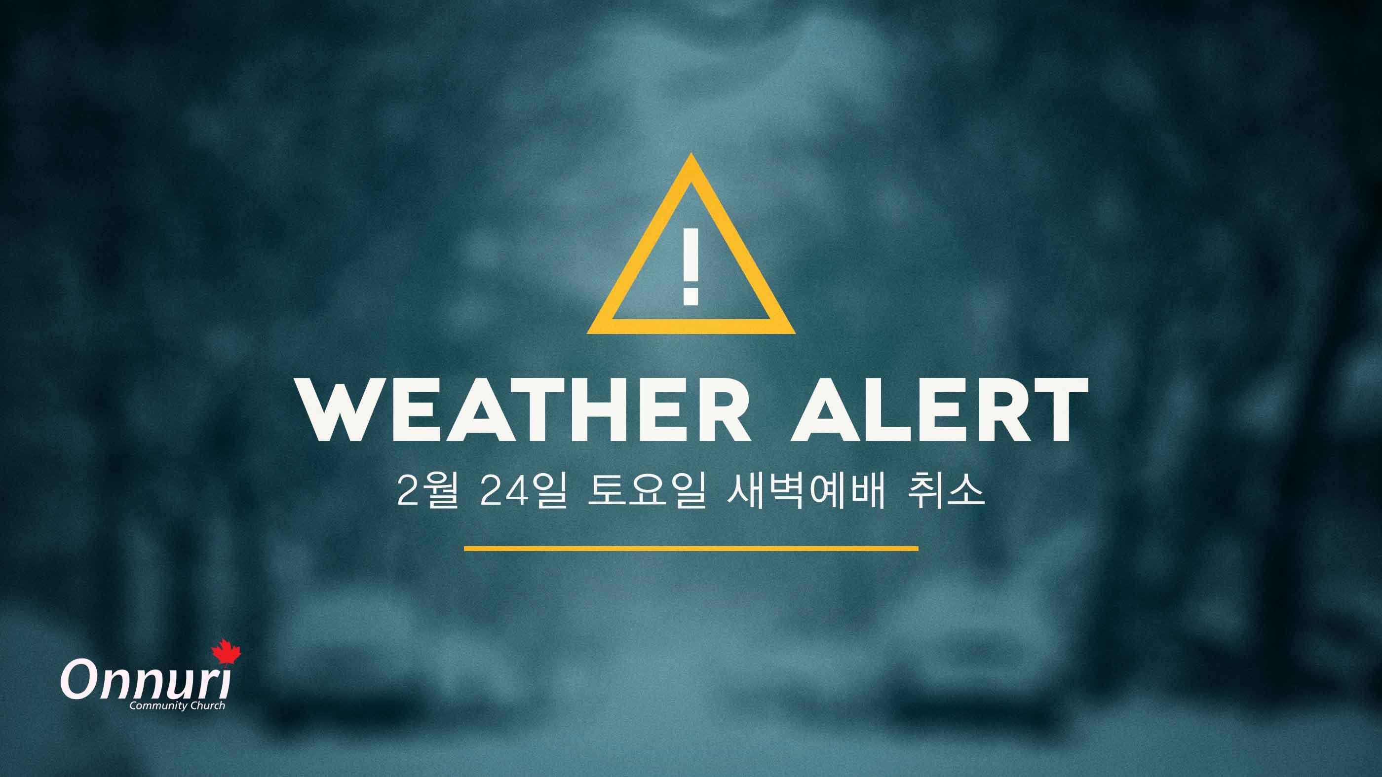 20180224-weather_alert-still-PSD