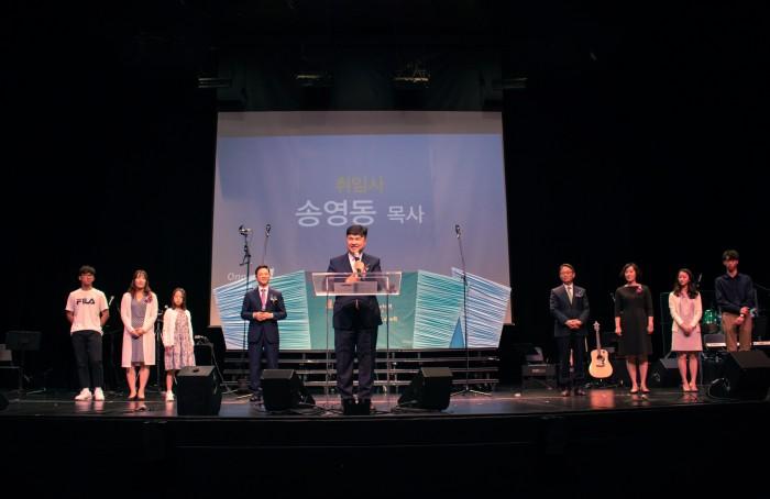 Inauguration-9