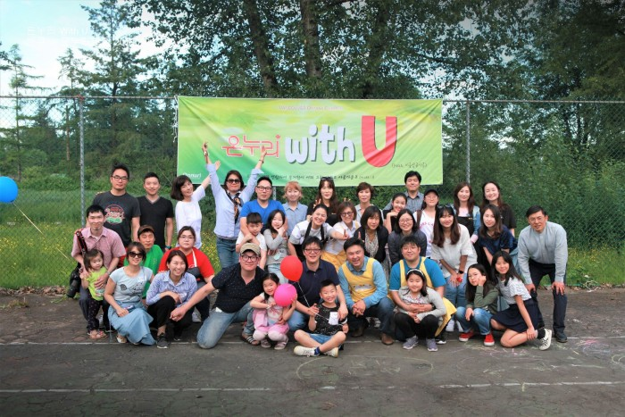 온누리 With U(2019.05.26)