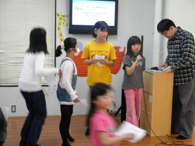 20110321 Pappus club 2011-03-21 暗唱聖句大会